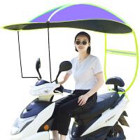电动车雨棚摩托车遮雨蓬电瓶车挡风罩挡雨透明防雨防晒全封闭