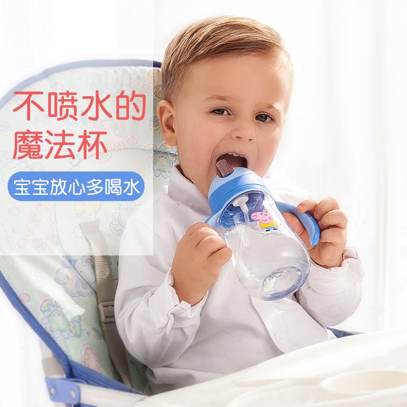 Peppa Pig小猪佩奇儿童水杯 宝宝手柄吸管杯 弧形手柄吸管杯240ml 弧形双手柄,宝宝好抓握