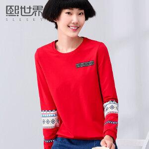 熙世界冬季棉质韩版圆领长袖印花直筒T恤女装994LT769