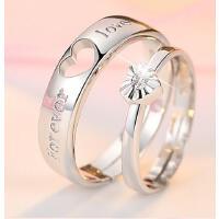 情侣戒指 一对 食指中指 925银 创意男女开口对戒 韩版刻字活口送女友