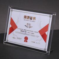 A3A4营业*亚克力相框有机玻璃摆授权荣誉商标水晶奖状证书框架 亚克力(5+5mm) 横竖摆放