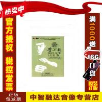 正版包票解读李小龙 秦瑞明 8DVD 视频音像光盘影碟片