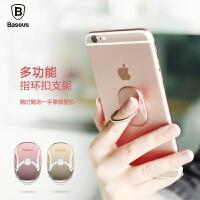 倍思 手机指环支架扣7苹果iPhone6Plus卡扣式粘贴环扣6s手指扣环