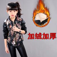 皮衣女童2017款新品韩版女孩修身中大童皮夹克加绒加厚儿童外套