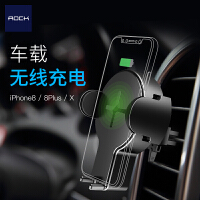 ROCK苹果8车载无线充电器汽车手机支架iphone8plus三星s6s7s8通用