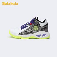 【3件4折价:108】巴拉巴拉官方童鞋儿童鞋子男童运动篮球鞋防滑中大童春秋