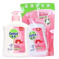 [当当自营] 滴露(Dettol)健康抑菌洗手液 滋润倍护 特惠装 500g/瓶 送 300g补充装