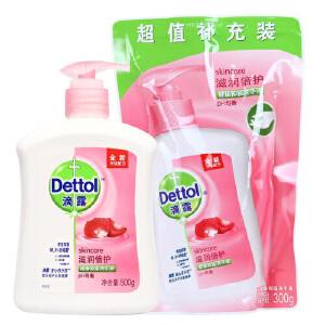 滴露(Dettol)健康抑菌洗手液 滋润倍护 特惠装 500g/瓶 送 300g补充装