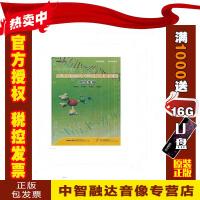 正版包票 初中生物 新课程同步学习视频情景要素 4CD ROM