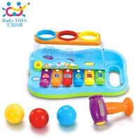 汇乐856启迪智慧木琴宝宝手敲琴敲琴玩具儿童1-3岁益智早教玩具