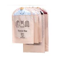 优芬牛津布衣服防尘罩衣物西装防尘罩环保收纳袋衣物防尘袋衣套米色特大号60*120cm