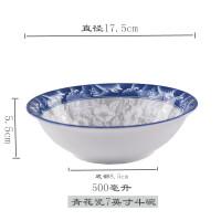 6-8英寸面碗陶瓷青花餐具家用大号汤碗面条碗釉下彩斗笠碗可微波