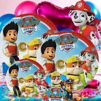 孩派 儿童生日派对用品 PAW Patrol狗狗巡逻队主题系列产品