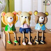 家居创意装饰品小摆件树脂工艺品 三不熊吊脚娃娃大号可爱动物