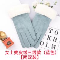 皮手套女冬季触屏防风可爱韩版学生手套秋冬骑车加绒加厚保暖手套分指手套 均码