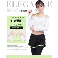 新款瑜伽服三件套 女士跑步服套装瑜珈服九分裤