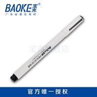 宝克文具宝珠笔 碳素笔 签字笔水笔 0.5走珠笔 办公文化用品BK105