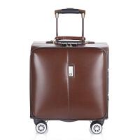 18寸小行李箱男女商务出差旅行箱万向轮杆箱时尚复古皮箱登机箱 18寸