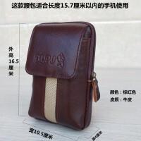 手机包男包腰包钱包证件包钥匙包穿皮带多功能6寸腰包