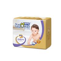 婴舒宝金钻纸尿裤超薄透气瞬吸清爽男女通用婴儿尿不湿中号M25片 *2包发50片