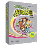 拼读乐园儿童版教学卡片(1A)(升级版)(点读版)