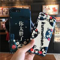 免邮 自修复划痕蓝光壳 手机套 iphone保护壳 iPhone X 8 7 6 6S plus 苹果系列保护壳 手机