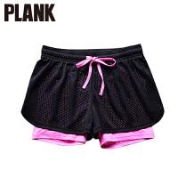 比瘦 PLANK 抽绳防走光运动短裤健身跑步马拉松速干两件套运动裤