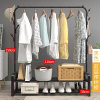 落地晾衣架室内单杆式卧室晒衣架挂衣架家用简易阳台衣服架子 1个