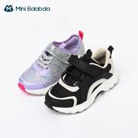 迷你巴拉巴拉儿童运动鞋2021春新品鞋子