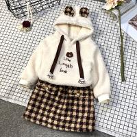 女童套装冬季新款儿童羊羔绒加厚卫衣+呢子半裙两件套韩版童装