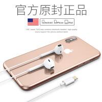 苹果通用iPhone7/8/x/7plus/i7p入耳式正品耳机XS/XR/MAX线七ipad耳塞lightning扁