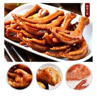 食为先香辣鸡爪320g湖南特产辣小吃零食泡椒凤爪整箱休闲食品