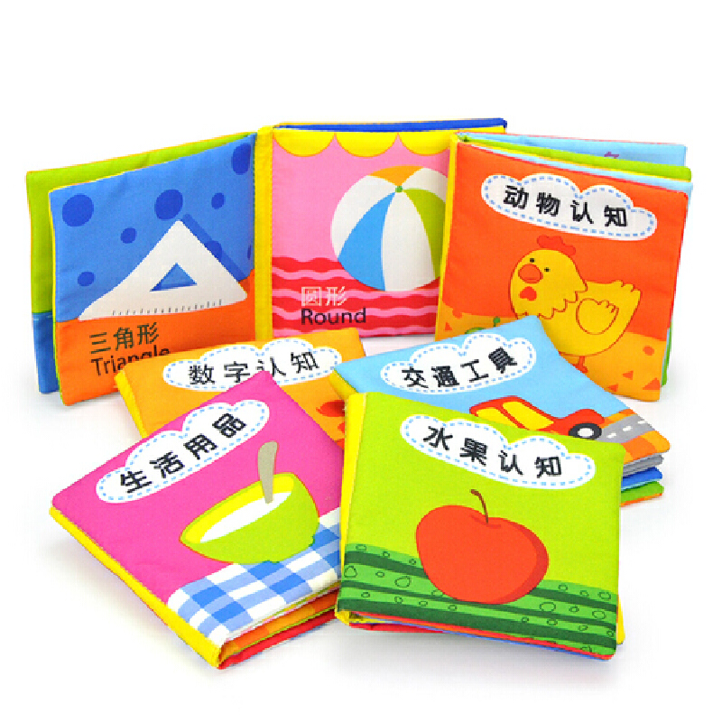 [当当自营]TOPBRIGHT 特宝儿早教婴幼儿布书玩具AG2007【当当自营】早教益智软性读物