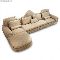 欧式布艺沙发组合小户型可拆洗 新款客厅整装贵妃转角简欧沙发 组合