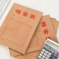 M&G晨光 APYRA60900 A4牛皮纸档案袋(20个装)当当自营
