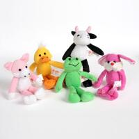 大贸商儿童毛绒玩具 公仔青蛙牛鸭猪本命年兔 批发小号5个CT10260
