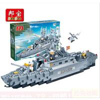 【当当自营】邦宝军事拼插塑料积木小颗粒益智儿童玩具船军舰潜水艇6201