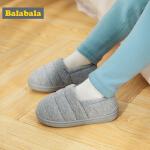 巴拉巴拉儿童棉拖鞋女男童亲子鞋2019冬季新款防滑软底大童家居鞋