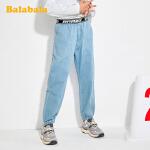 【4.19书香节 4件4折:68】巴拉巴拉儿童裤子男童牛仔裤春装中大童长裤薄款休闲裤潮
