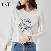 【3折折后价:119元】OSA欧莎2021年秋装新款简约通勤时尚印花圆领长袖T恤女