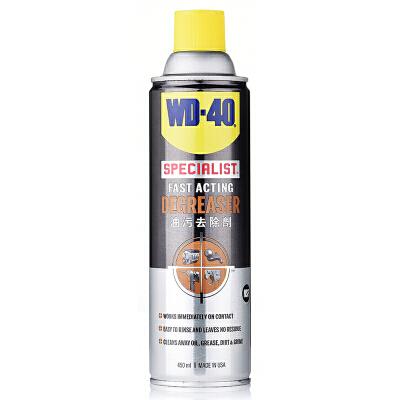美国WD-40重油污清洗剂WD40厨房油污强力清洁剂去油污克星水性环保快速清洁油脂柏油灰尘易清洗不残留