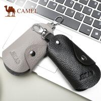 camel骆驼牛皮锁匙包男士商务休闲腰挂汽车简约钥匙袋便携包包新款