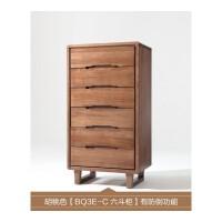 中式家具客厅简约小户型实木四六斗柜卧室储物斗橱五屉柜子BQ1E-C 组装