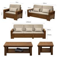 北欧新中式沙发全实木橡木新简约现代客厅三人小户型U型可拆洗