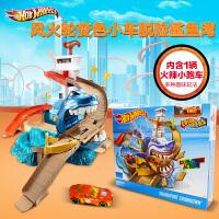 风火轮火辣小跑车变色脱险鲨鱼湾轨道套装BGK04男孩戏水儿童玩具