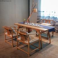 茶桌椅组合实木现代新中式原木色异形白蜡木茶楼餐厅家具定制