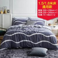 南极人纯棉四件套全棉简约床品1.8m床上用品宿舍被套床单四件套首尔之约
