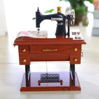 古典迷你缝纫机八音盒家具音乐模型盒塑料摆件情侣礼物生日礼