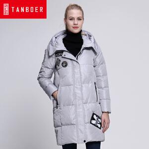 坦博尔正品中长款羽绒服女连帽肩章印花韩版时尚加厚羽绒衣TD3396