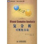 【旧书二手书9成新】复分析:可视化方法 (美)尼达姆,齐民友 9787115208835 人民邮电出版社
